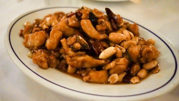 Kung Pao Chicken from Chengdu Gourmet