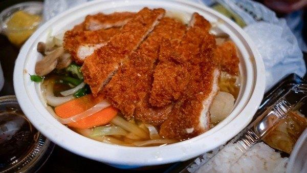 Katsu Pork Udon at Oishii Bento
