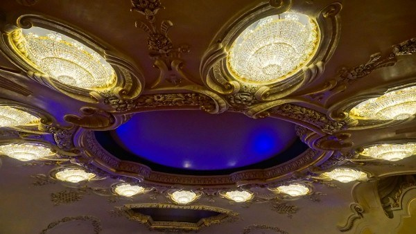 Heinz Hall Decorations