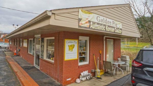 Golden Pig in Cecil, PA