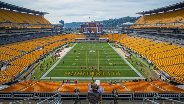 View from 500 Level at Heinz Field (Front Row)
