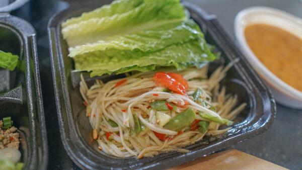 Thum Mak Houng Papaya Salad