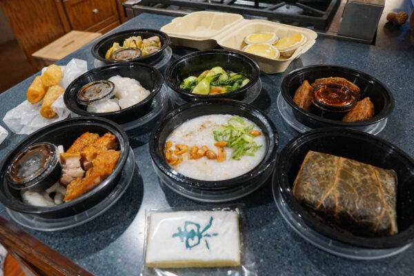 The Parlor Dim Sum Food Order