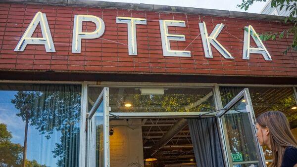 Apteka Entrance