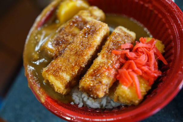 Tofu Katsudon Curry from Oishii Donburi