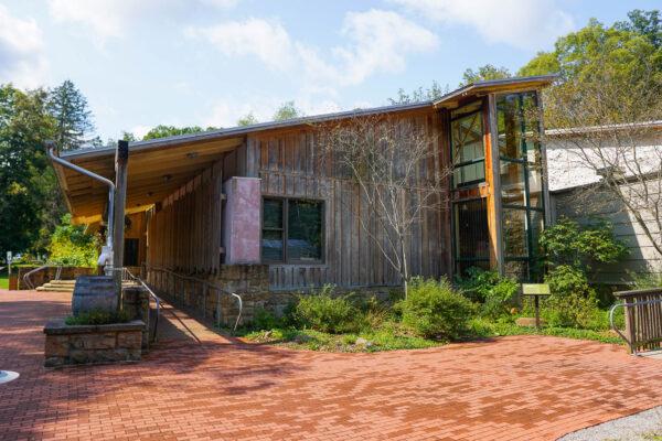 Powder Mill Nature Reserve